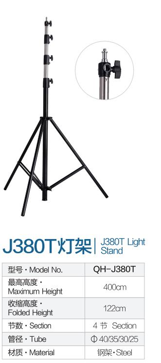 LED light stand 4m